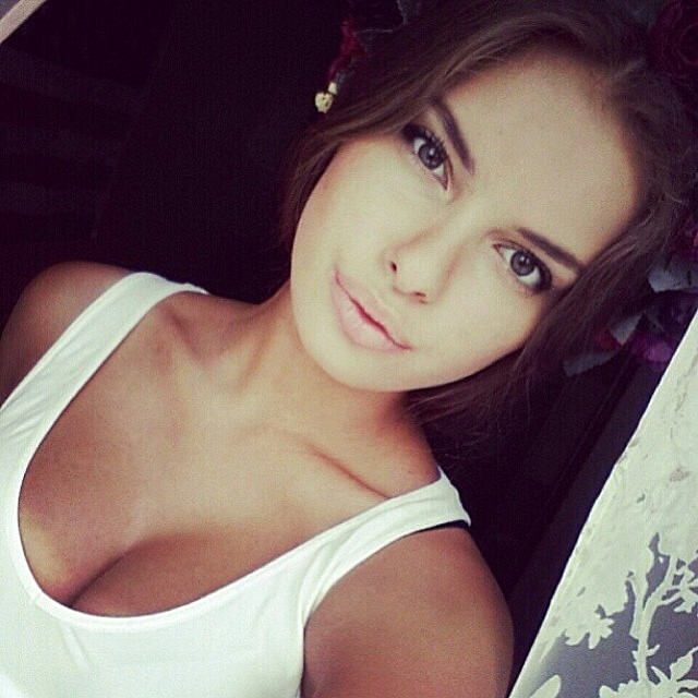 Beautiful Russian Wives Online